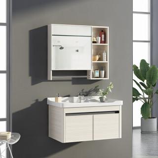 HOROW 希箭 太空铝浴室柜组合 升级镜柜80cm-升值款