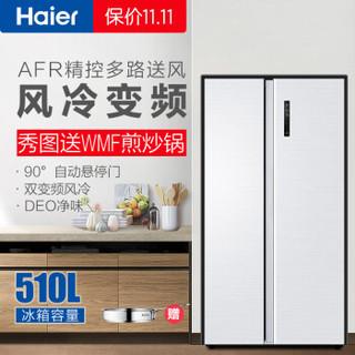 Haier 海尔 BCD-510WDEM 双变频 对开门冰箱 510L