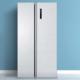 历史低价:Haier 海尔 BCD-510WDEM 双变频 对开门冰箱 510L 2749元包邮(需用券)