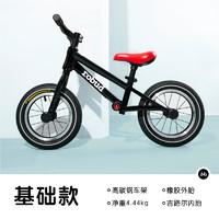 若小贝平衡车 1-3-6岁儿童无脚踏宝宝滑步滑行车溜溜车单车2岁学步车 PH03B黑色平衡车