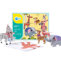 WeVeel 儿童手工折纸 可选五动物或六机器人