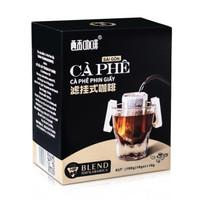 越南进口西贡挂耳式黑咖啡 意式醇香特浓口味 10袋(100%阿拉比卡) *2件