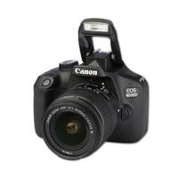 佳能(Canon)EOS 4000D 数码单反相机 APS画幅新款 单机+18-55mm III镜头