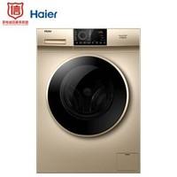 Haier 海尔 EG100HB209G 变频 洗烘一体机 10KG