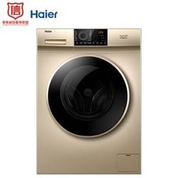 Haier 海尔 EG80HB209G 变频 洗烘一体机 8KG