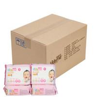 亲亲我(kidsme) 婴儿手口湿巾 颜色随机 粉/蓝 25抽旅行装便携 25片*48包整箱