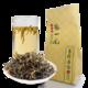 京东PLUS会员:张一元 茉莉香雪 特级茉莉花茶 50g *3件 70.6元(双重优惠)