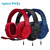 罗技G433 头戴式带麦7.1声道 笔记本台式LOL/CF 有线电竞游戏耳机