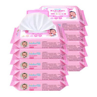 亲亲我(kidsme) 婴儿手口湿巾 粉色/蓝色随机发货 80抽(带盖)*10包