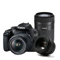 Canon 佳能EOS 1500D 套机 18-55mm+55-250mm+50 1.8 三镜头套装