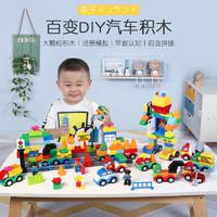 森宝积木兼容乐高积木儿童拼装玩具男孩子6-14岁塑料小颗粒女孩岁礼物#116颗粒百变汽车积木礼盒