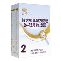 君乐宝(JUNLEBAO)乐畅较大婴儿配方奶粉2段(6-12个月较大婴儿适用)  150g