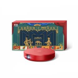 JmGO 坚果 G7S 投影仪 三只松鼠礼盒装