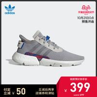 阿迪达斯官网adidas三叶草POD-S3.1男女经典运动鞋EE5054 EE5053