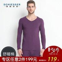 SCHIESSER/舒雅男舒暖棉薄款内衣套装E5/5566W