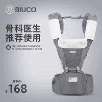 贝欧科 多功能双肩婴儿背带腰凳宝宝抱娃神器