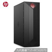 HP 惠普 暗影精灵5 super 台式机 (i7-9700F、16G、256G+1T、RTX2070)