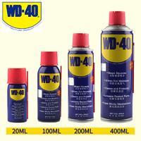 WD-40  除锈润滑剂  100ML 送砂纸+毛巾2条
