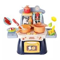 贝恩施 仿真过家家厨房玩具 迷你小厨房黛蓝色