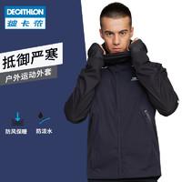 21号:迪卡侬冲锋上衣男秋户外防风防水外套运动保暖加厚可拆卸风衣RUNR
