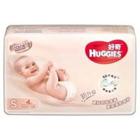 HUGGIES 好奇 铂金装纸尿裤 S4片