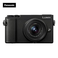 Panasonic 松下 Lumix GX9 M4/3画幅 微型电单套机(25mm f/1.7)