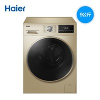 21日0点、双11预售 : Haier 海尔 EG9014HB939GU1  9公斤 洗烘一体机