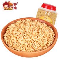 野娃 安庆特产糯米炒米 1100g