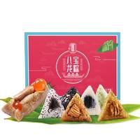 荃盛 八宝龙粽礼盒 10粽8味 共1140g