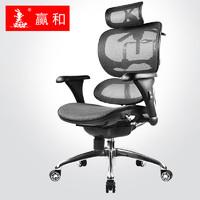 赢和smart电脑椅 人体工学椅子网布办公椅网椅可躺老板椅转椅座椅