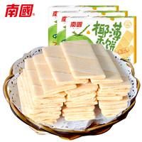 海南特产 南国香脆椰香薄饼160gX3盒 椰子食品薄脆传统零食饼干