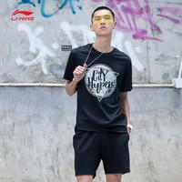 LI-NING 李宁 AHSM111 男士T恤