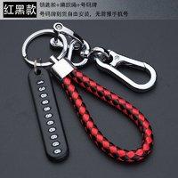 手机号码牌编织绳子DIY挂件汽车钥匙防丢电话男女8字钥匙扣锁匙链