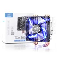 九州风神玄冰300/400 大霜塔 冰凌mini 热管CPU散热器电脑风扇