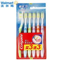 高露洁 超洁净牙刷 口腔清洁 牙刷 买3送3 中毛