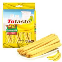 Totaste 土斯 香蕉牛奶味棒棒饼干 192g *13件
