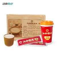 江中猴菇 米稀礼盒两箱装 猴菇饼干两盒