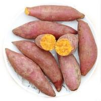 烟薯25号新鲜红薯 2019现摘 2.5kg