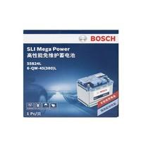 BOSCH 博世 蓄电池电瓶55B24L SLI 以旧换新