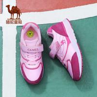 CAMEL/骆驼童鞋新款儿童运动鞋男童网面小童透气舒适休闲鞋子女童防滑鞋