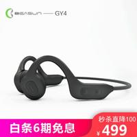BEASUN 贝尔顺 GY4 BEASUN 骨传导运动蓝牙耳机