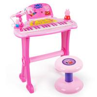 小猪佩奇(Peppa Pig) 小猪佩奇儿童电子琴