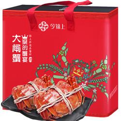今锦上 大闸蟹礼盒 888型 公蟹3.8-4.0两 母蟹2.4-2.6两 4对8只装螃蟹礼盒