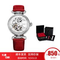 海鸥(SEA-GULL)手表  锋芒系列时光女神镂空花瓣时符机械女表手表 玫瑰花盒 送礼礼物
