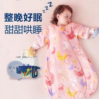 米乐鱼 婴儿秋冬加厚款睡袋