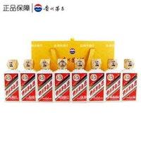 贵州茅台酒 53度 八仙过海纪念酒 酱香型白酒 500ml*8瓶礼盒
