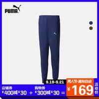 PUMA彪马官方 男子抽绳长裤 Modern Sports 852363
