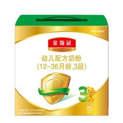 伊利 金领冠系列 婴幼儿配方奶粉 3段 12-36个月 1200g*3盒
