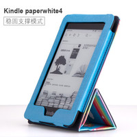 HUKE 虎克 全新Kindle paperwhite 4保护套