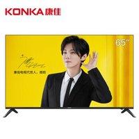 康佳(KONKA)LED65U5 65英寸 4K超高清 全面屏